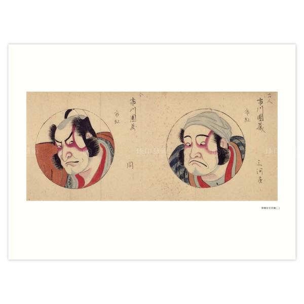 Kabuki Ukiyo-e II, Giclee (L)