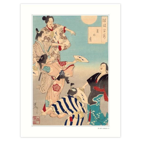 Bon Festival Moon, Tsukioka Yoshitoshi, Giclee (S)