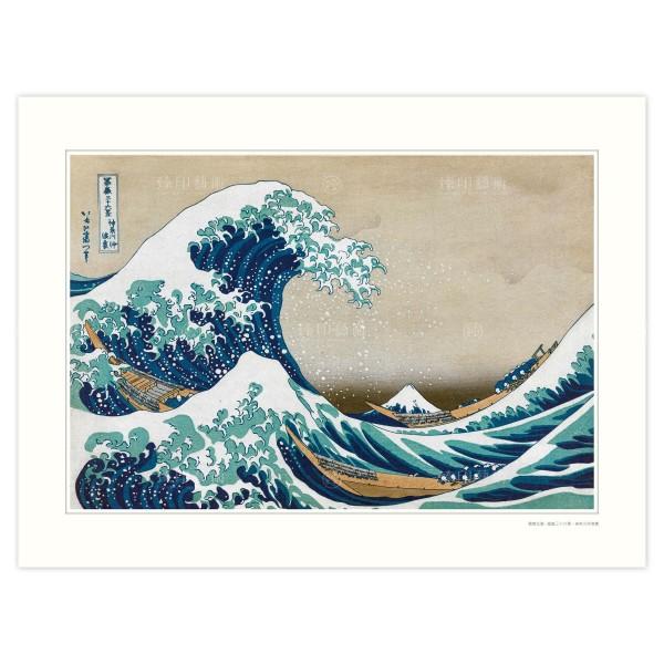 The Great Wave of Kanagawa, Katsushika Hokusai, Giclee (S)