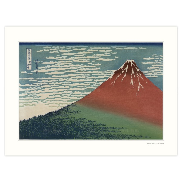 South Wind, Clear Sky,Thirty-six Views of Mount Fuji, Katsushika Hokusai, Giclee (S)