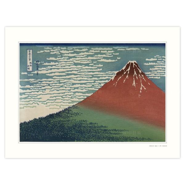 South Wind, Clear Sky,Thirty-six Views of Mount Fuji, Katsushika Hokusai, Giclee (S)