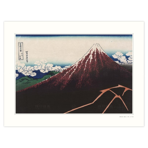 Rainstorm Beneath the Summit,Thirty-six Views of Mount Fuji, Katsushika Hokusai, Giclee (S)