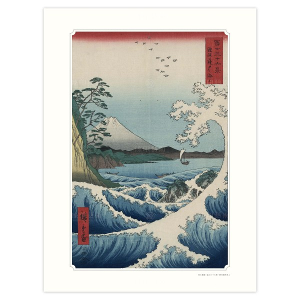 The Sea of Satta in Suruga Province, Thirty-six Views of Mount Fuji, Utagawa Hiroshige, Giclee (S)