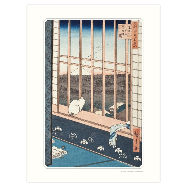 Utagawa Hiroshige, Asakusa Ricefields and Torinomachi Festival, One Hundred Famous Views of Edo, Giclee (S)
