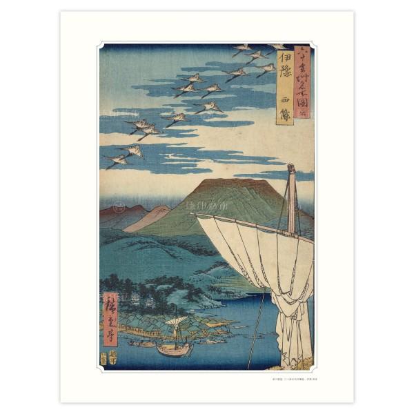 Famous Views of the Sixty-odd Provinces, Iyo  Saijo, Utagawa Hiroshige, Giclee (S)