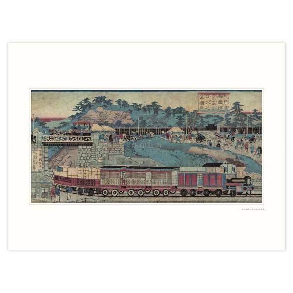 Takanawa Steam Railway, Utagawa Kuniteru, Giclee (S)