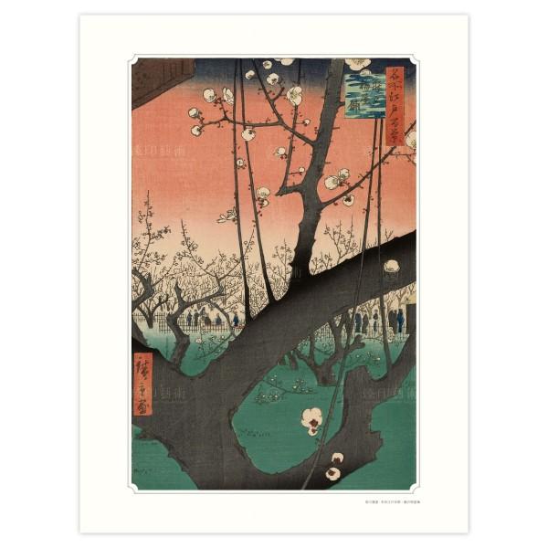 The Plum Garden in Kameido, Utagawa Hiroshige, Giclee (S)