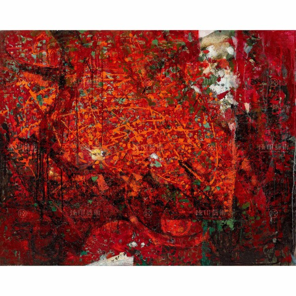 Chen Mei-hui, Love of Idesia, Giclee