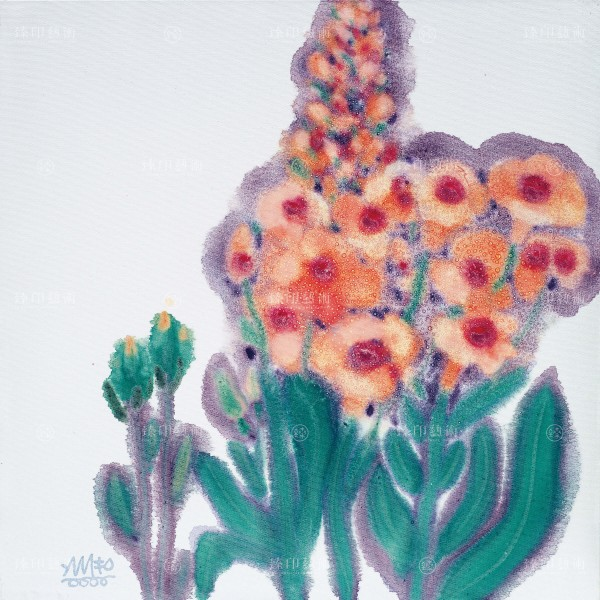 Chen Ming-shan, Flowers in Bloom, Giclee