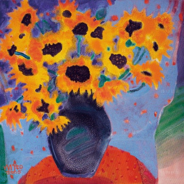 Chen Ming-shan, Sunflower on the Sidetable, Giclee