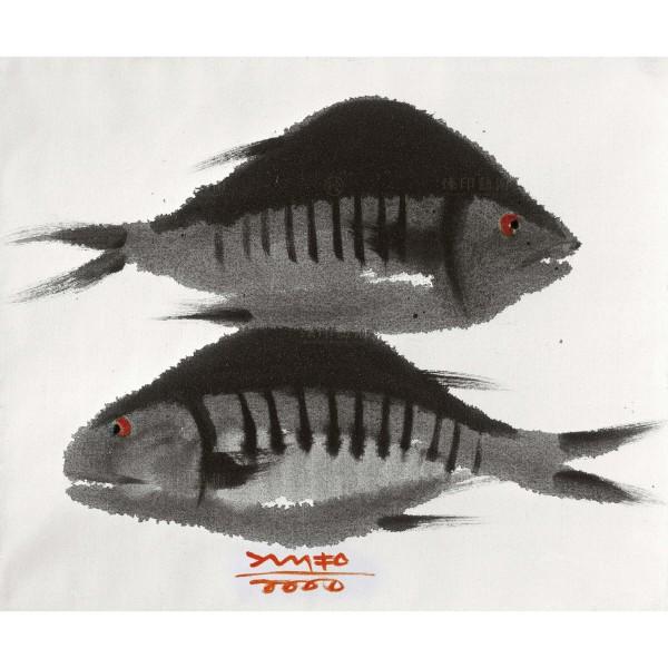 Chen Ming-shan, Fish, Giclee