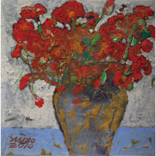 Chen Ming-shan, Floral Atmosphere, Giclee
