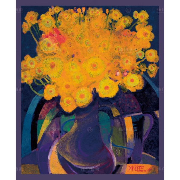 Chen Ming-shan, Yellow Flower, Giclee