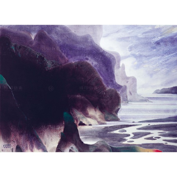 Chen Ming-shan, North Sea, Giclee