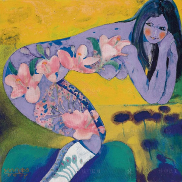 Chen Ming-shan, Painting Beauty, Giclee