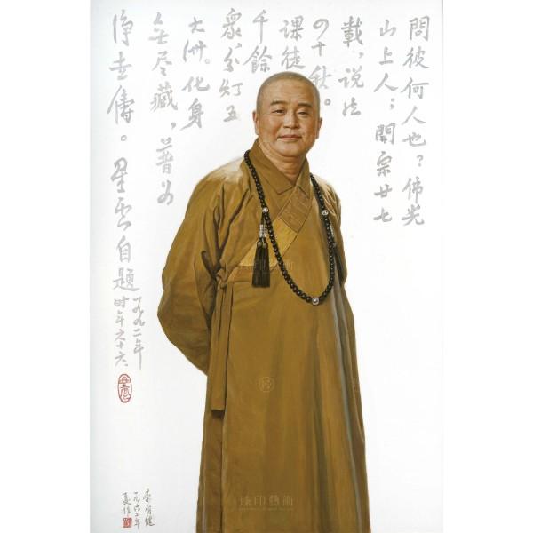 李自健 星雲大師肖像(直式-站立)(M)