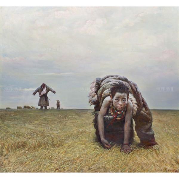 Li Zi-jian, Above the Horizon (L), Giclee