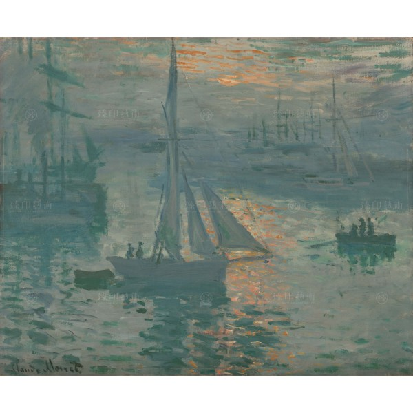 Sunrise (Marine), Claude Monet, Giclée