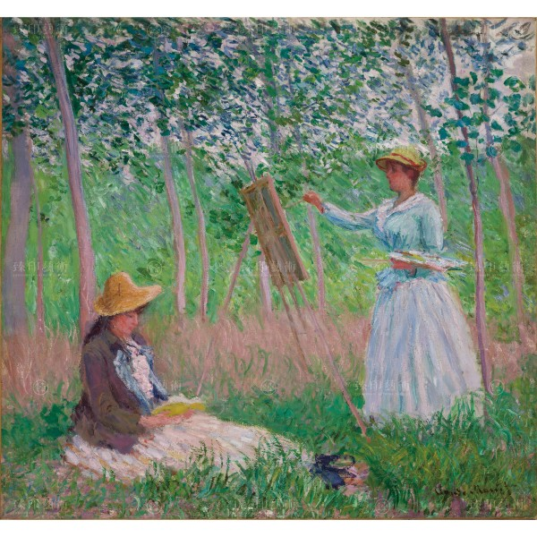 In the Woods at Giverny: Blanche Hoschedéat Her Easel with Suzanne Hoschedé Reading, Claude Monet, Giclée